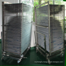 TM-50ds SUS304 Stainless Steel Screen Drying Racks