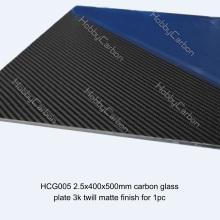 カーボンガラス防水シートプレート