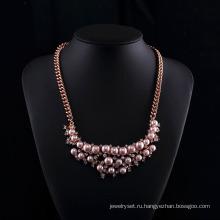 Роуз Позолоченные Чешский Горный Хрусталь Розовый Жемчуг Ожерелье Наборы