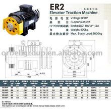 Elevator Traction Machine(Gearless-ER VM Series)