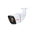 HD 5MP Auto Zoom netwerk cctv-camera