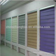 2016 New Design Double Layer Fabric Roller Zebra Blinds