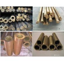 Barre en bronze d'aluminium C61900, C63300, C61000