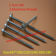 Винт M7X120