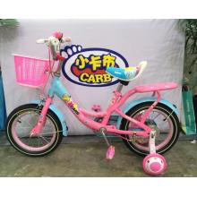 12 14 16 18 inch Kids Girls Bike