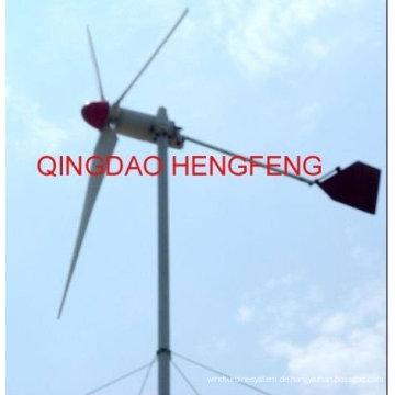 grid300w Wind-Generator /windmill System für den Hausgebrauch hergestellt in china