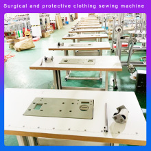 Surgical gown ultrasonic lace machine