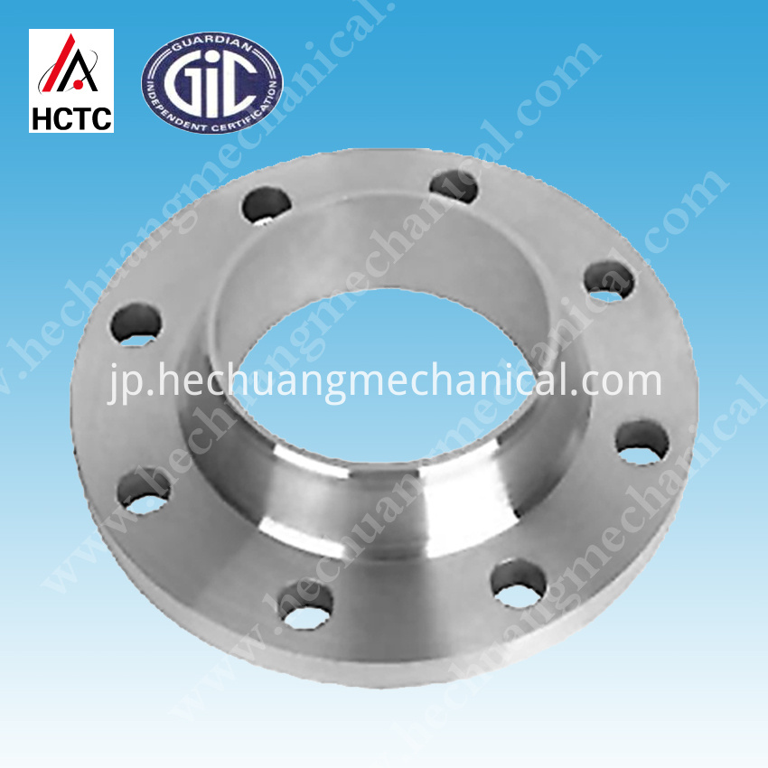 150lb Welding Neck Forged Flanges-2