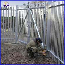 Bagian D Powder Coated Palisade Fence
