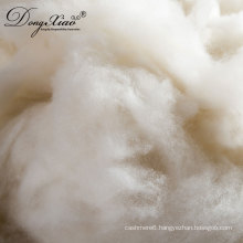 large supplier from China of dehaired cashmere fiberr