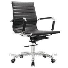 Hot Sale Modern Medium Back cadeira de couro cadeira giratória (HF-CH022B)