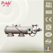 Автоматический фильтр чистки собственной личности сертификат ISO9001