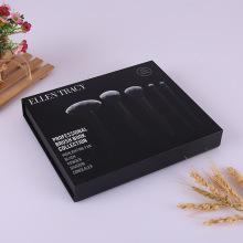 Luxus magnetische Kosmetikbürste Set Box