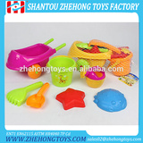 7 pcs Beach Set Kids Funny Beach Toys