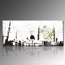 Impresión islámica moderna del arte de la lona de la impresiones