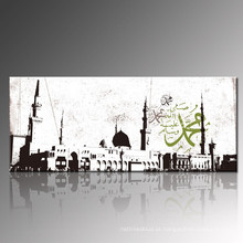 Cópia islâmica da arte das canvas da pintura da arte posters
