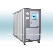 Water Cooling Drinking Water Chiller (QYB-XXS)