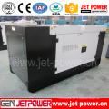 Фирмы Yanmar 3tnv82A-Гпэ двигателя генератор 8kw мощность 10 ква Цена дизельный генератор