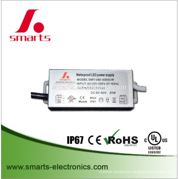 ip67 2 Years Warranty Constant Current 20w 21w 24w 25w LED Power Supply