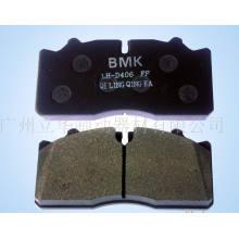 Brake Pads (LD20008) for Chinese Car