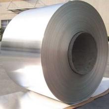 Aluminium cold rolled coil 5005 H32