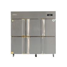 Frigorífico de cocina de seis puertas de doble temperatura de 1300 l
