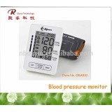 Upper arm type Blood pressure monitor