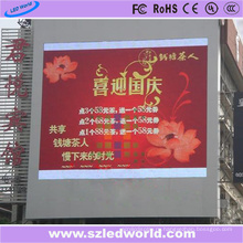 P10 Открытый светодиодный дисплей панели доска Фабрика рекламы экрана
