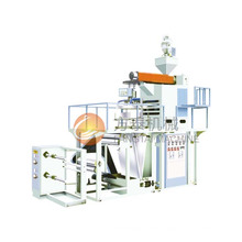 550mm Wide Double Head PE Film Making Machine
