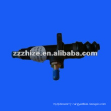clutch master cylinder for yutong higer bus