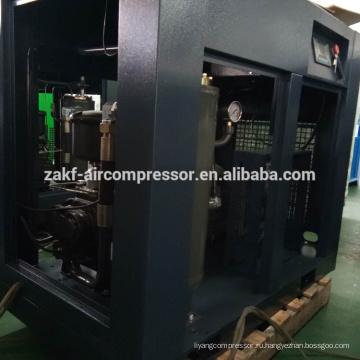 22 кВт 30 л. с. синий направляют управляемый компрессор воздуха винта