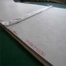 Needle belt for 3 ply corrugator