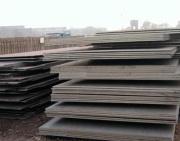 ABS-FH40 shipbuilding steel