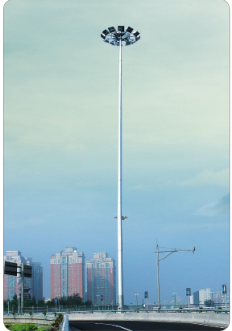 Solar High-mast Lamp