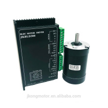 4000RPM 36V 133W 0.32N.m 57mm dc brushless motor with bldc motor driver JKBLS300