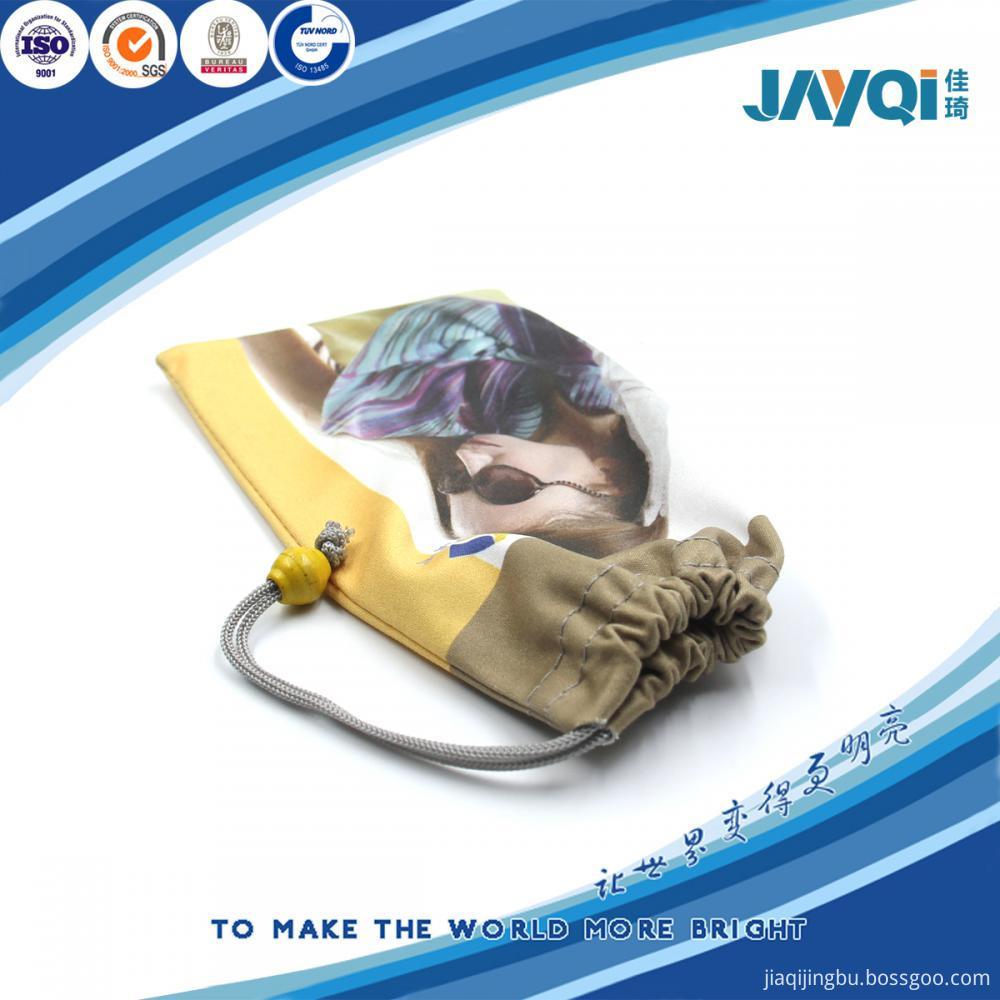 Cheap Microfiber Drawstring Gift Pouch