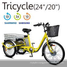 Certificated Yellow Tricycle Front Drive Electric Bike for Shopping