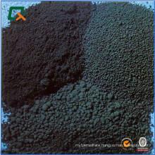 Carbon Black N220, N330, N550, N660