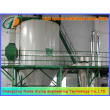 Sodium silicate spray drying tower