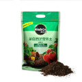Water-Proof Fertilizer Seal Pouch