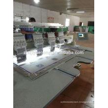 Máquina de bordar plana de YUEHONG para la venta (YHFC904-015)