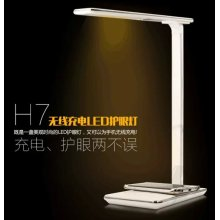 LED-Tabellen-Lampe drahtloses Aufladeeinheit, Multifunktions-LED-Lampe, LED-Lampe mit drahtloser Aufladeeinheit