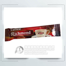 Aluminium Foil Packaging Coffee Roll Film