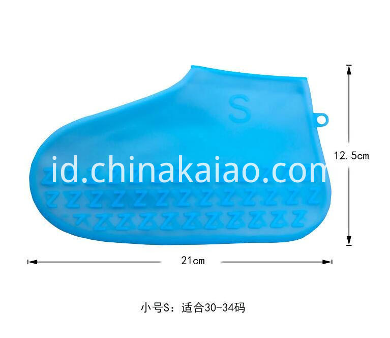shoe cover (1)