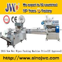 2015 New Wet Wipes Packing Machine Preço (CE aprovado)
