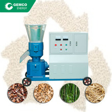 Low cost to buy GEMCO cheap wood chip pellet mill with diesel powered pellet mill