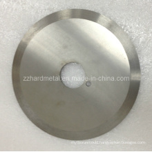 Tungsten Carbide Cutter for Wood