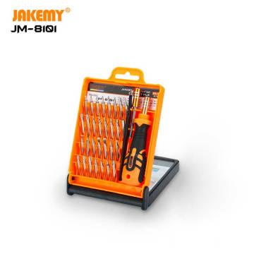JAKEMY JM-8101 33 in 1 Portable Precision Screwdriver Tool Box DIY Repair Kit for Eyeglass Camera Watch Cellphone