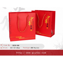 Paper Bag with Logo Print Brand Shopping Bags