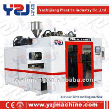 Nueva máquina de moldeo por soplado YZJ-5L